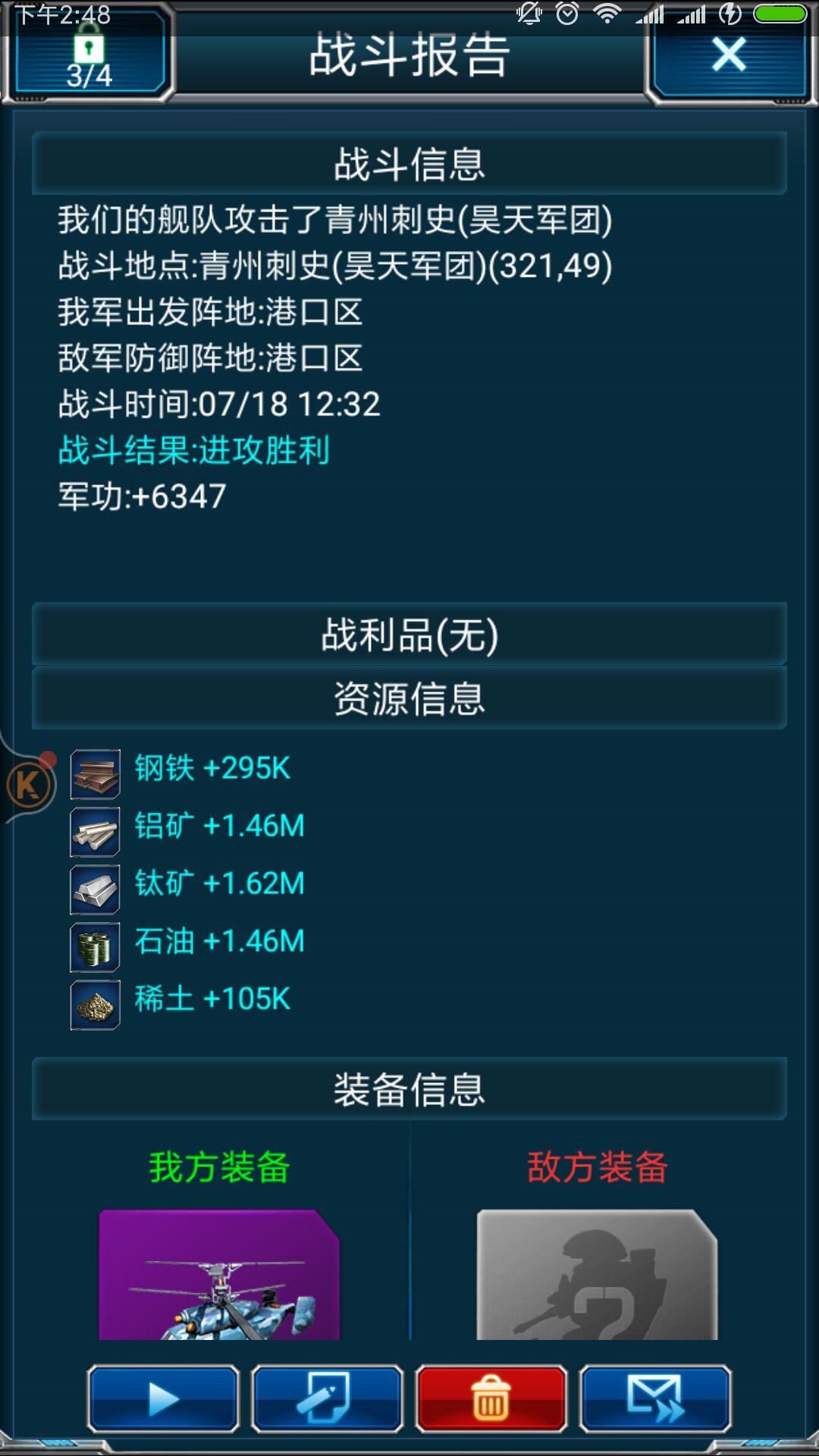 8a0c7e1706ebecc5de2a0aea11fd0b42.jpg